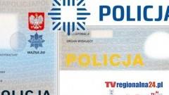 NOWE LEGITYMACJE SŁUŻBOWE POLICJANTÓW - 05.01.2014