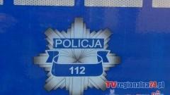 STARY TARG. POLICJANCI ZATRZYMALI ZŁODZIEI. TERAZ GROZI IM 10 LAT POZBAWIENIA WOLNOŚCI – 08.01.2014