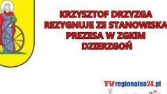 KRZYSZTOF DRZYZGA REZYGNUJE ZE STANOWISKA PREZESA W ZGKiM DZIERZGOŃ - 21.03.2015