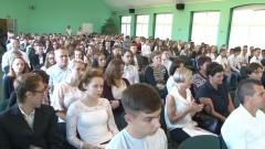 Rozpoczęcie roku szkolnego w Zespole Szkół im. C.K Norwida w Dzierzgoniu - 01.09.2016