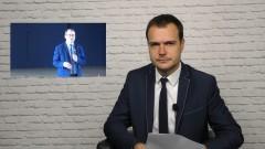 Wizyta Rzecznika Praw Obywatelskich w I LO w Malborku. Info Tygodnik. Malbork - Sztum - Nowy Dwór Gdański – 09.09.2016