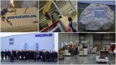 Sztum. Otwarcie Maximusa. Nowoczesna fabryka mebli łazienkowych już pracuje – 03.02.2017