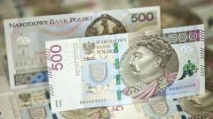 Do obiegu trafia 50 mln sztuk nowego banknotu 500-złotowego. - 10.02.2017
