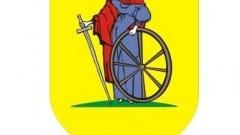 """Dzierzgoń : Dyrektor MOPS ogłasza konkurs na stanowisko """"Asystent Rodziny"""" - 07.07.2017"""