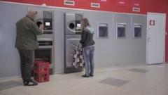 Czy w naszym mieście powinny stanąć takie automaty na butelki ? - 22.09.2017