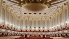 Elbląska Orkiestra Kameralna zadebiutuje w Gruzji! - 19.10.2017