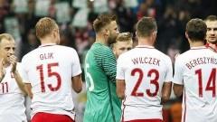 Czy Polska wygra dziś z Meksykiem ? Początek spotkania już o 20:45! Jaki wynik typujecie?