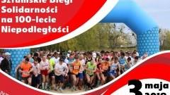 Miasto i Gmina Sztum zaprasza na 28. Międzynarodowy Sztumski Bieg Solidarności