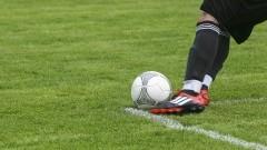 Piłkarskie Podsumowanie Tygodnia #5