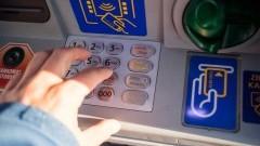 Niebezpieczne kody QR - Bądź ostrożny przy wypłatach z bankomatu!