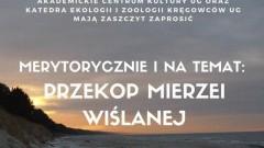 """Debata """"Merytorycznie i na temat: Przekop Mierzei Wiślanej"""" na Uniwersytecie Gdańskim"""