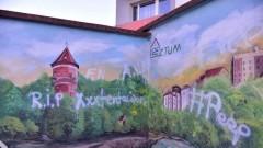 Wandale zniszczyli murale w Sztumie. Pomóż odnaleźć sprawców.