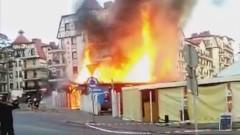 Podpalenie w Krynicy Morskiej? Służby wyjaśniają przyczyny pożaru baru letniego.