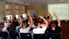Kto chce wstąpić do Warmińsko-Mazurskiego Oddziału Straży Granicznej?