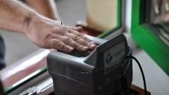 Poszukiwany czerwoną notą Interpolu oszukał na ponad milion złotych.