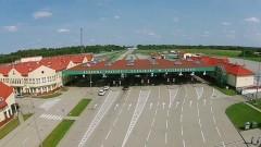 10-lecie otwarcia przejścia granicznego Grzechotki-Mamonowo II