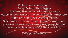 Redakcja TvRegionalna24.pl życzy wesołych świąt!
