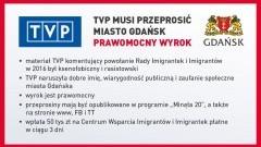 TVP przegrała w sądzie z Gdańskiem. Wyrok jest prawomocny.