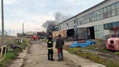 Malbork. Pożar w hali na Rakowcu. Zobacz wideo 26 października 2021