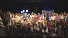 """""""Serce - Sercu"""" czyli jubileuszowa V Gala Wolontariatu w Sztumie - 02.12.2015"""