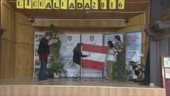 XVI Licealiada w Sztumskim Kasprowiczu – 24.03.2016