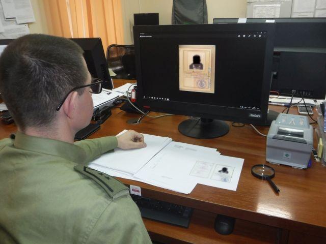 Nigeryjczyk z przerobionym dokumentem zatrzymany w powiecie sztumskim.